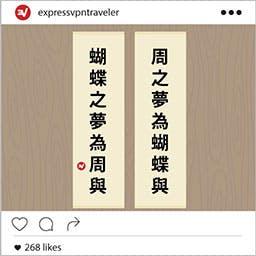Instagram calligraphy art scrolls.