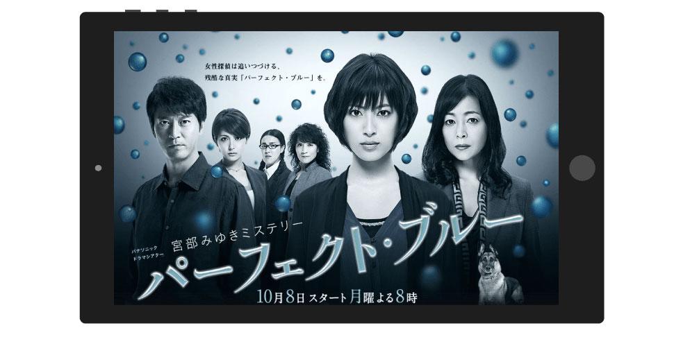 Titta på japansk drama och anime med ett VPN