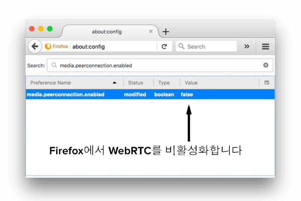 데스크탑 Firefox에서 WebRTC 비활성화하는 방법