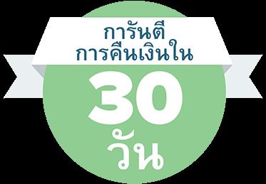 30 day green